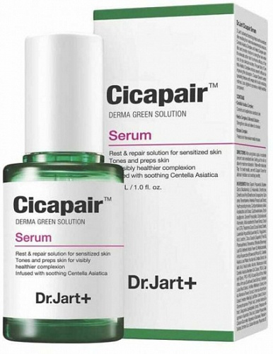 Сыворотка для лица восстанавливающая Dr.Jart+ Cicapair Serum, 30 мл