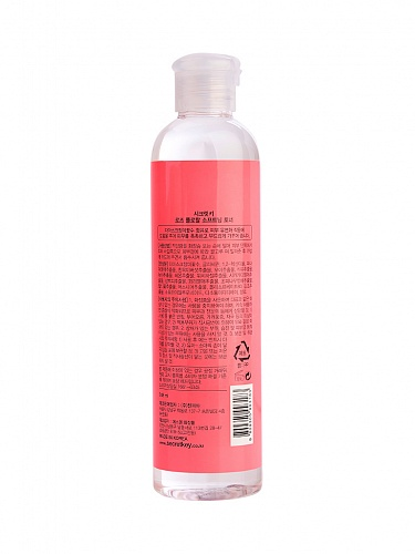 Тоник для лица с экстрактом розы Secret Key Rose Floral Softening Toner, 248 мл